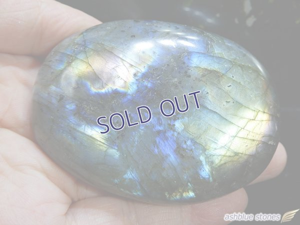 画像4: ラブラドライト磨き石【22】154.6g