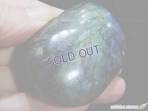 画像2: ラブラドライト磨き石【31】62.9g