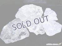 マダガスカル産 カチワリ水晶ラフ【160】約300g 5個