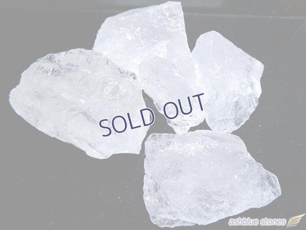 画像1: マダガスカル産 カチワリ水晶ラフ【164】約300g 5個