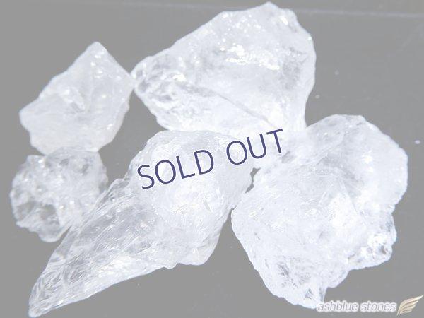 画像1: マダガスカル産 カチワリ水晶ラフ【168】約300g 5個