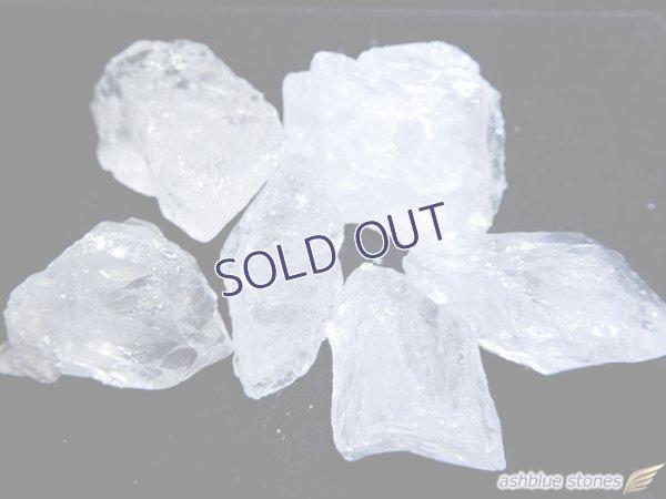 画像1: マダガスカル産 カチワリ水晶ラフ【172】約300g 6個