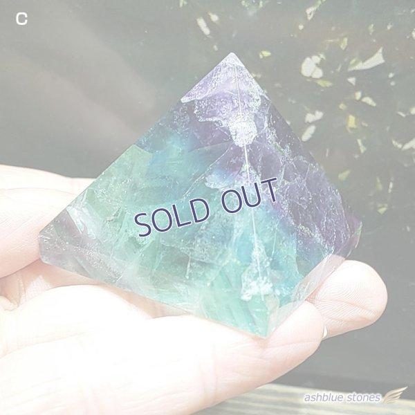 画像1: フローライトピラミッド【C】