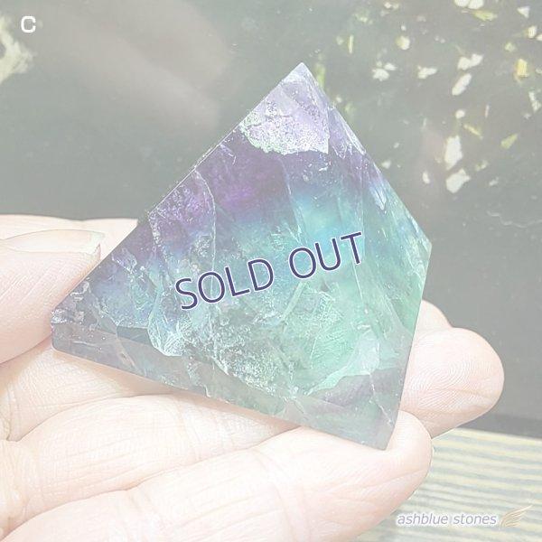 画像2: フローライトピラミッド【C】
