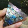 画像1: ラブラドライト 磨き三角プレート【2】47.3g (1)
