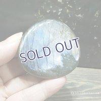 ラブラドライト磨き石【32】66g