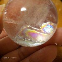 【約37mm】レインボー水晶 スフィア 68g【71】