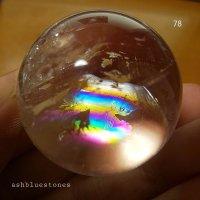 【約34.5mm】レインボー水晶 スフィア 58g【78】