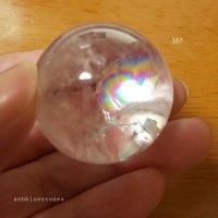 【約32.5mm】レインボー水晶 スフィア 47.7g【107】