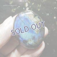 ラブラドライト磨き石【38】31g