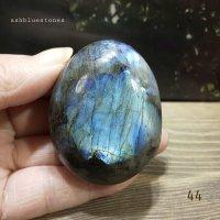 ラブラドライト磨き石【44】85.6g