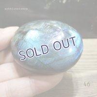 ラブラドライト磨き石【46】90.4g