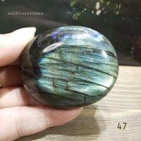 ラブラドライト磨き石【47】93.4g