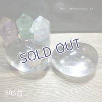 ヒマラヤ水晶タンブル【4】50g台