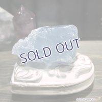 マダガスカル産セレスタイト原石【28】34.1g