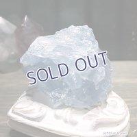 マダガスカル産セレスタイト原石【30】38.5g