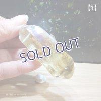 シトリン 磨き原石 ペンダントトップ【1】
