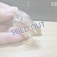 シトリン 磨き原石 ペンダントトップ【3】