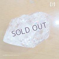 ハーキマーダイヤモンド【7】 16.4g