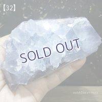 マダガスカル産セレスタイト原石【32】446g