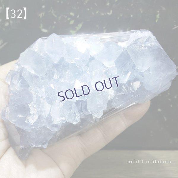 画像1: マダガスカル産セレスタイト原石【32】446g