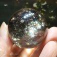 画像3: 【約37mm】レインボー水晶 スフィア 73g【160】 (3)