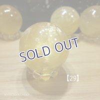 【約33mm】ゴールデンカルサイトスフィア 53.8g 【29】