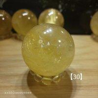 【約34mm】ゴールデンカルサイトスフィア 56g 【30】