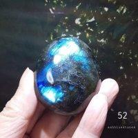 ラブラドライト磨き石【52】107.5g