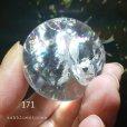 画像4: 【約34.5mm】レインボー水晶 スフィア 58.5g【171】