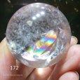 画像1: 【約34.5mm】レインボー水晶 スフィア 58.1g【172】 (1)