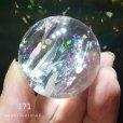 画像2: 【約34.5mm】レインボー水晶 スフィア 58.5g【171】 (2)