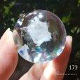 画像5: 【約34.5mm】レインボー水晶 スフィア 58.1g【173】
